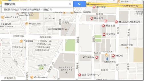 google maps-08