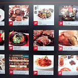 delicious foods in akihabara in Akihabara, Tokyo, Japan