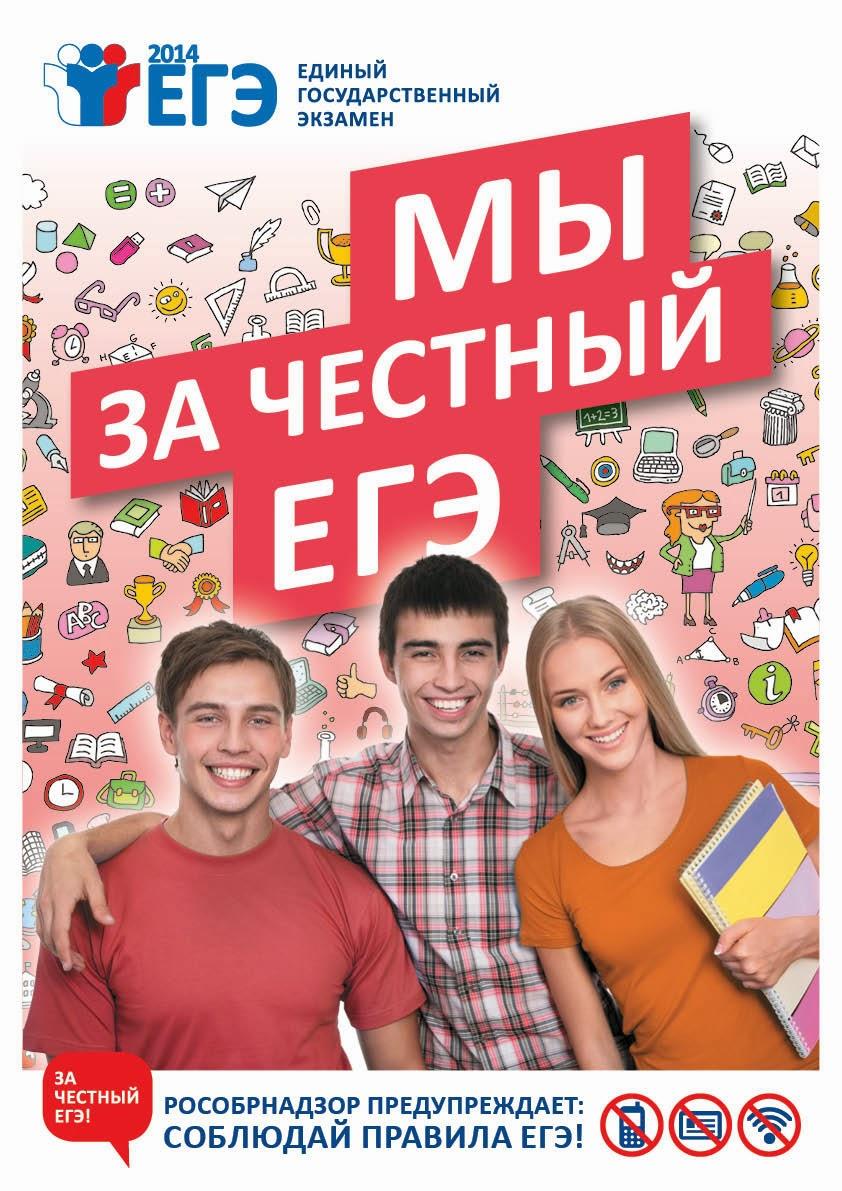 гиа по русскому критерии оценивания сочинения и изложения