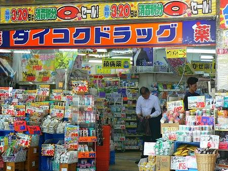 14. Magazin Japonia.JPG