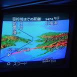 crossing the bering sea in Chiba, Tokyo, Japan