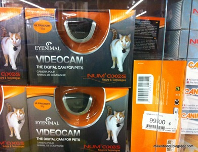 Eyenimal videocam