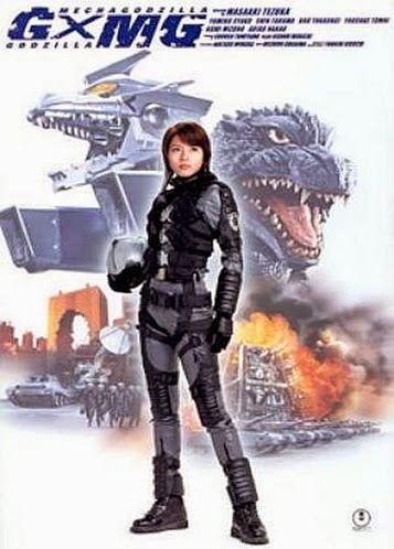 Godzilla_Against_Mechagodzilla-790394013-large