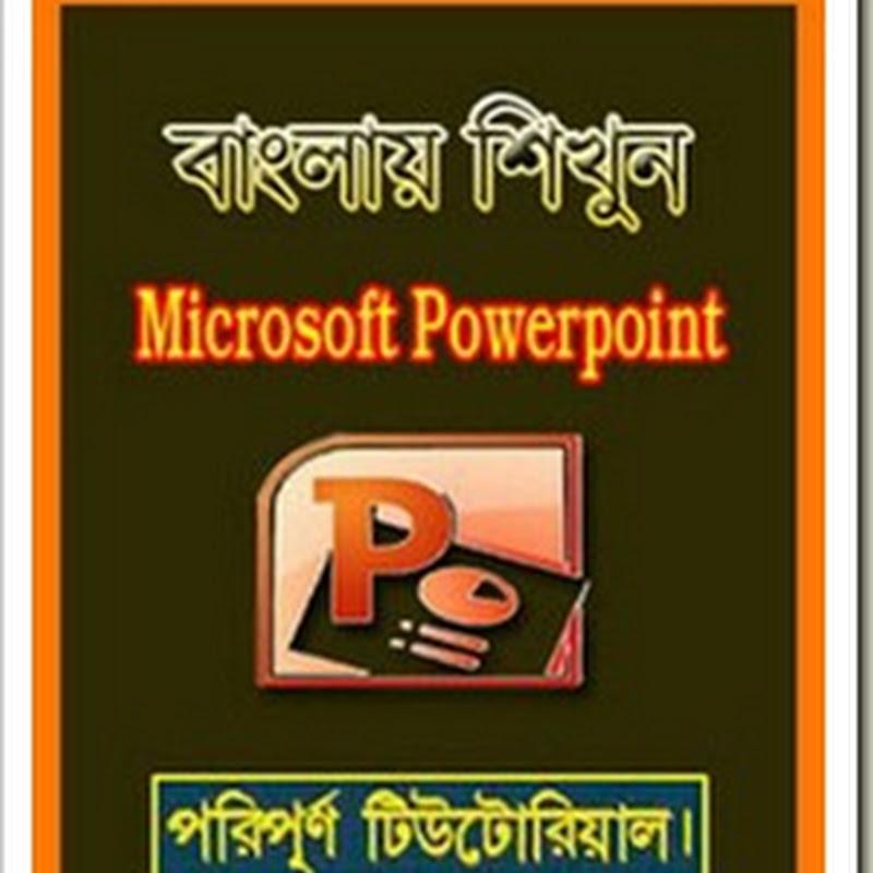 bengali to english dictionary download pdf