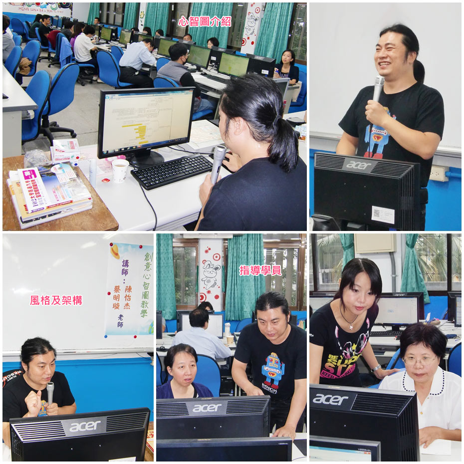 201210mlsh02.jpg
