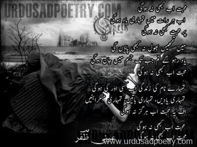 Mohabbat-Dard-Poetry