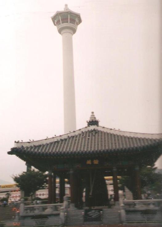 pusan tower