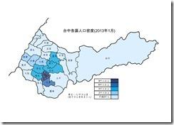 臺中市人口密度_上色無字