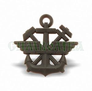 Емблема Служба військових сполучень (Н.З.) захисна