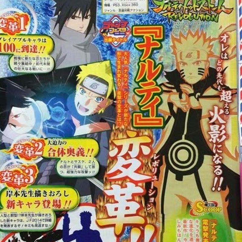 Naruto Shippuden: Ultimate Ninja Storm Revolution (2k14) [Trailer]
