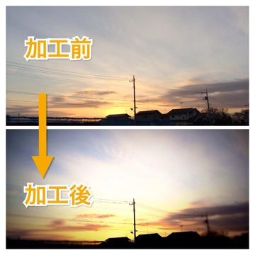 20131210220731.jpg