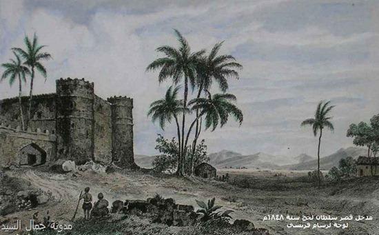 رسم لمدخل قصر السلطان العبدلي سنة 1848م2