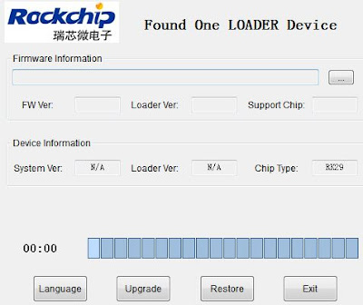 Rockchip flash software