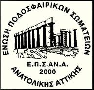 epsana-sima1