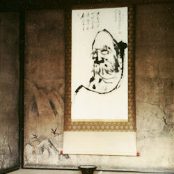 Sad-eyed Bodhidharma painted by Renzai priest Hakuin and displayed at Daitoku-ji (?) (Rinzai Zen-shu) in Kyoto