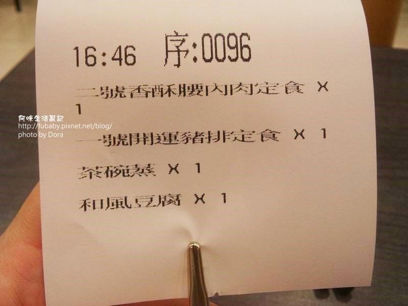 1356511092-1930387849