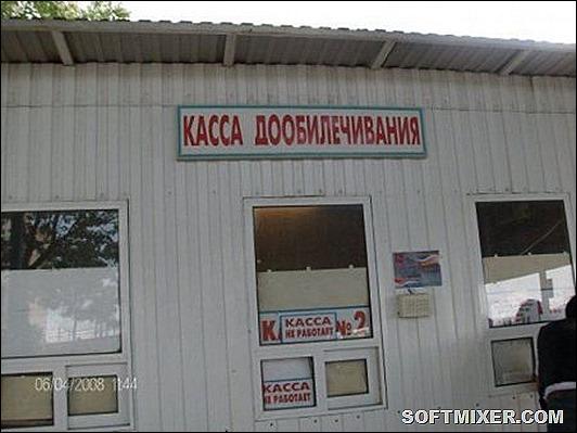 1288893928_prikol07