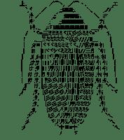 ゴキブリ[AA]