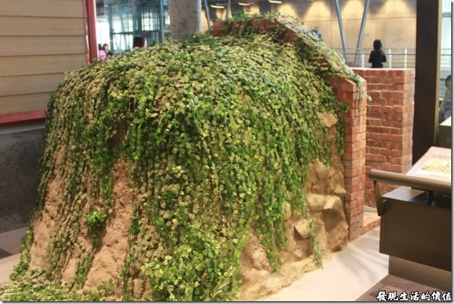 台南-國立台灣歷史博物館。日據時代及臺灣光復初期的產物,小時候到處可見的防空洞。