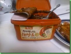 koreanporckchop1