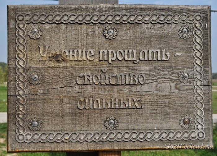 Ethnomir_75.jpg