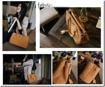 ID 3077 Camel (231.000) - PU Leather, 35 x 27 x 15