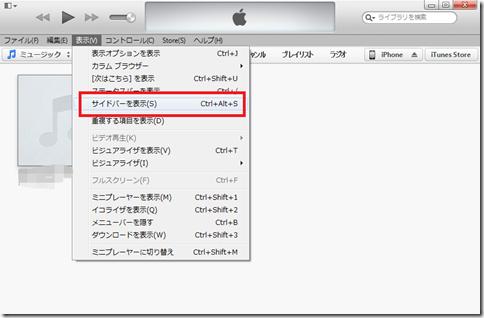 iphone5-04