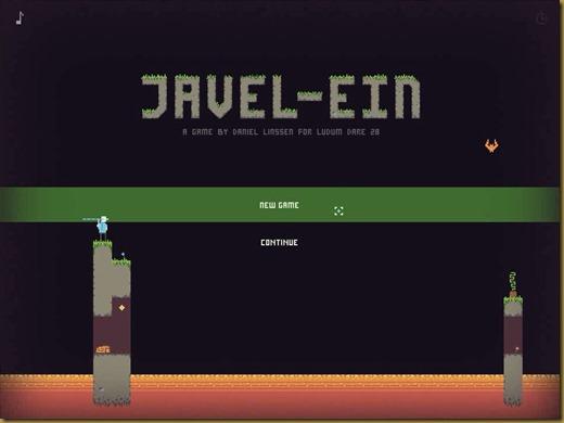 Javel-einタイトル