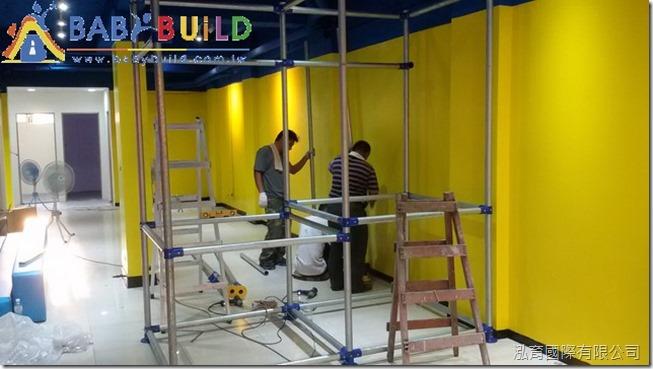 BabyBuild 室內3D泡棉鋼管組裝施工