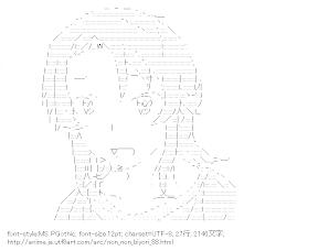 [AA]越谷雪子 (のんのんびより)