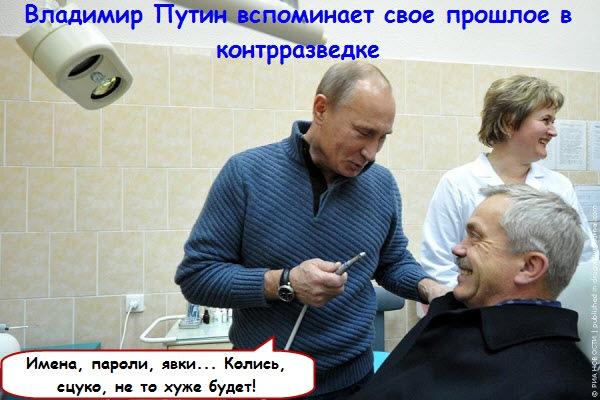Владимир Путин вспоминает свое прошлое в контрразведке