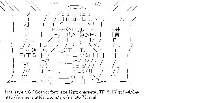 マイト・ガイの画像 p1_16