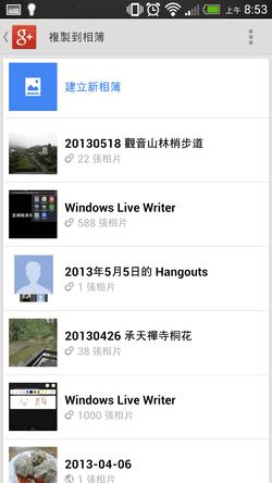 google  app-26