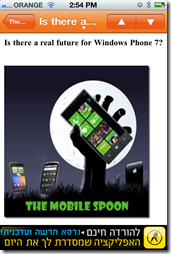 Feed Push for iPhone Mobile Spoon