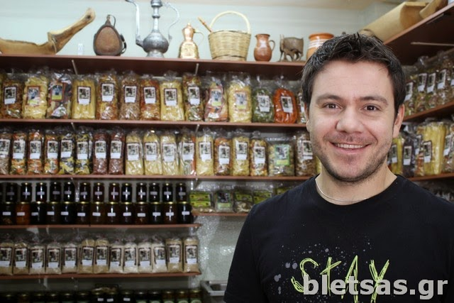 Σε κατάστημα με παραδοσιακά Μετσοβίτικα προϊόντα