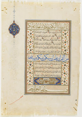 Folio from a Koran | Origin:  Turkey | Period: 2nd half of 16th century  Ottoman period | Details:  Not Available | Type: Opaque watercolor, ink and gold on paper | Size: H: 35.5  W: 25.1  cm | Museum Code: S1986.363 | Photograph and description taken from Freer and the Sackler (Smithsonian) Museums.