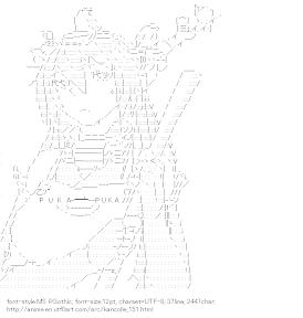 [AA]Nagato (Kantai Collection)