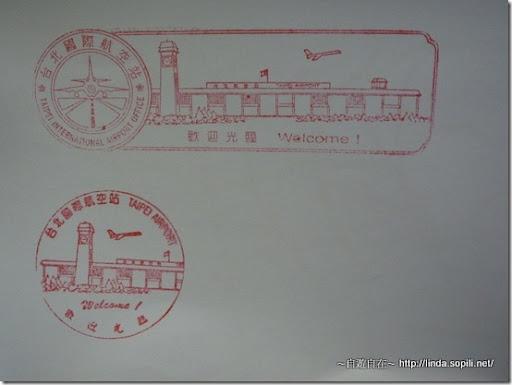 台北捷運內湖線‧松山機場站&內湖站10