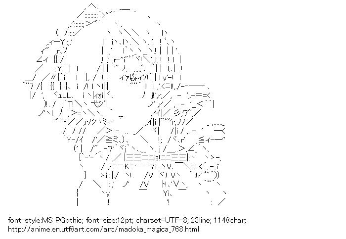 Puella Magi Madoka Magica,Tomoe Mami,Sympathy
