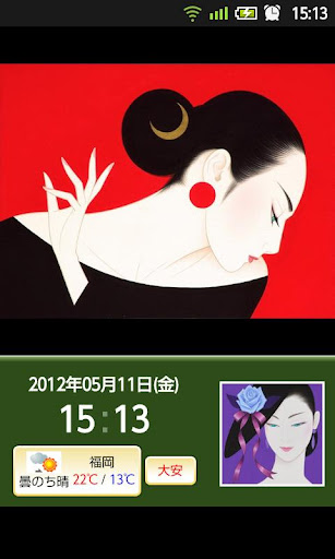 【免費生活App】ACal Ichiro Tsuruta-APP點子