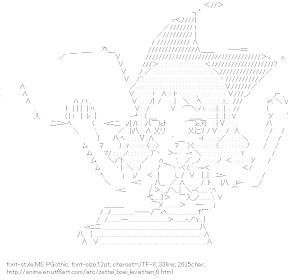 [AA]Bahamut (Zettai Boei Leviathan)