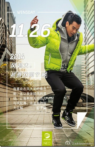adidas Neo Label X Eddie Peng 2014 Winter 01