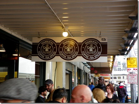 The first and original Starbucks. (There is no restroom inside.)