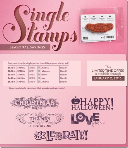 singlestamps3