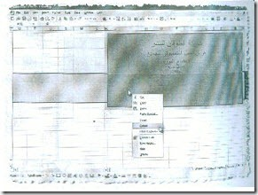 excel137-2