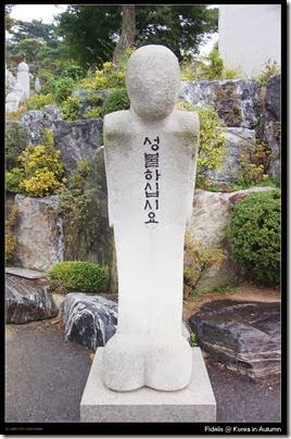 Korea57