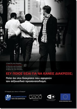 cyprus anti-homophobia campaign