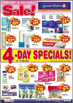 guardian-4days-a-EverydayOnSales-Warehouse-Sale-Promotion-Deal-Discount