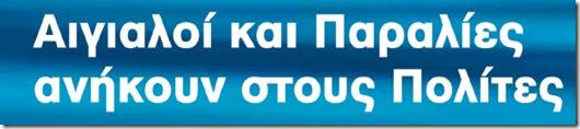 26-6-2012 3-14-53 μμ