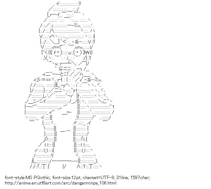 Danganronpa,Asahina Aoi